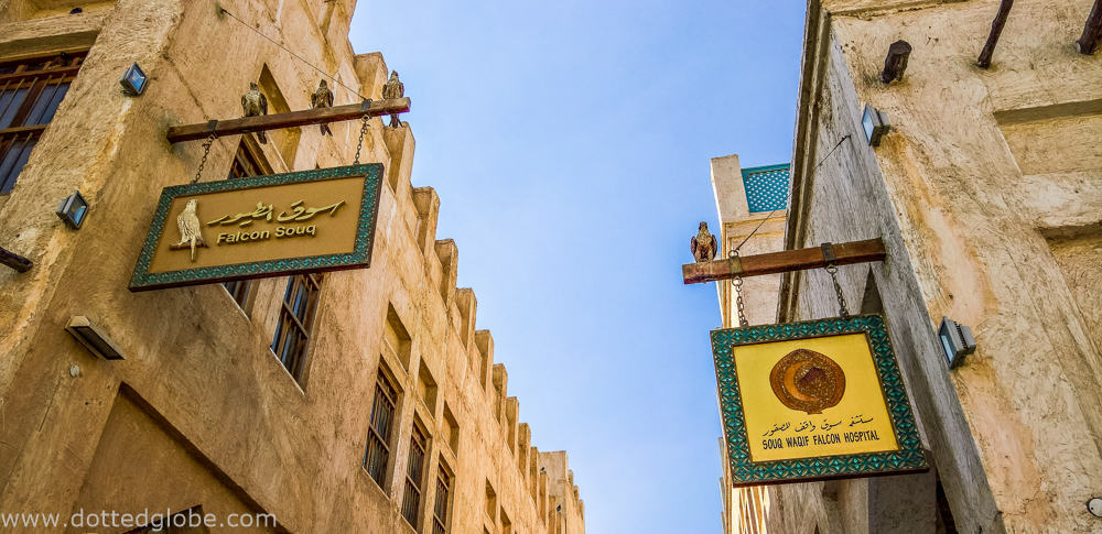 15 Essential Things to Know Before visiting the Falcon Souq, Doha
