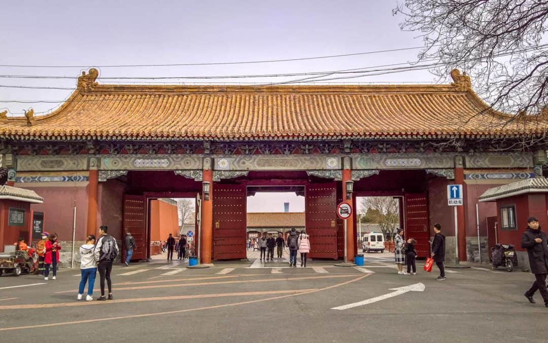 5 Best places to see traditional Chinese Architecture in Beijing