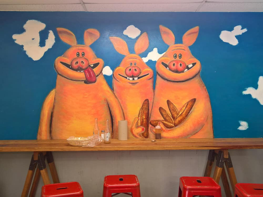 Roho Pork in San Antonio is a great place to visit